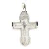 Cruz colgante bizantina 32mm plata